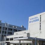 新小山市民病院(車14分)